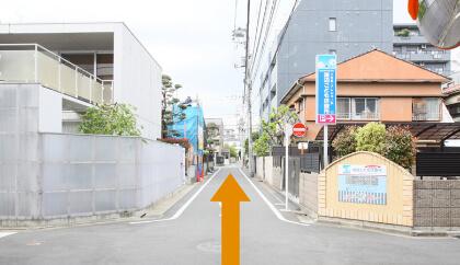道順その4